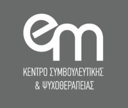 Κέντρο Ψυχικής Υγείας em