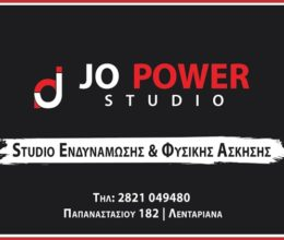 Jo power studio